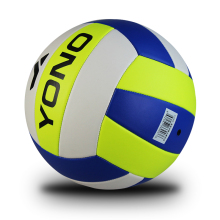 Free Shipping Size 5 PVC Volleyball High Quality Match Volleyball Indoor Outdoor Training Ball With Free Gas Needle Gifts(China)