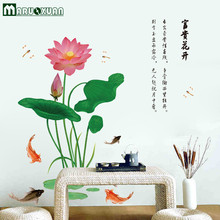 Three Generations Of Removable Wall Stickers Factory Wholesale Fish Rich Blooming Lotus Decorative Wall Stickers Bedroom Den(China)