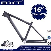 New Full Carbon fiber Mountain Bike frame 26er MTB Frame BB92 3k Matt/Glossy Bicycle Frame Children Frame free shipping