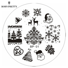 Christmas XMAS Theme Nail Art Stamp Template Image Plate BORN PRETTY BP01 Nail Stamping Plates Set
