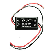 GS-100A 12V Flash Strobe Controller Flasher Module for Car Motorcycle LED Flashing Rear Back Brake Stop Light Lamp Car Accessory(China)