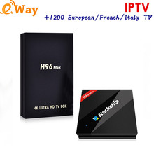 MAX 4G 32G H96 IPTV Arabic Europe Smart Android TV Box Iptv Subscription 1 Year IPTV Abonnement French Turkish IPTV Set Top Box