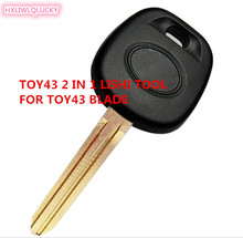 HXLIWLQLUCKY Car-detector For Repair Tool Car Lock Lishi Toy43 2 In 1 Tool For Laser Key Toy43 Blade Free Shipping(China)