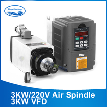 3KW 220V AC Motor Air Cooled  Electric Spindle ER20 3000W Square Milling Spindle + 220V/3KW Frequency Inverter