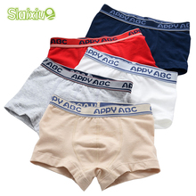 5 Pcs/lot Soft Organic Cotton Kids Boys Underwear Pure Color Children's Boxer For Boy Shorts Panties Teenage Underwear 2-16y(China)