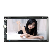 "7"" Universal 2 Din HD Car Stereo DVD Player Bluetooth USB/TF FM Aux Radio Entertainment Multimedia with Rear View Camera"