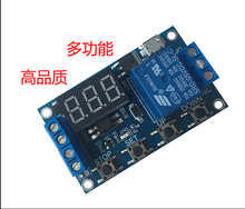 1 Channel 5V Relay Module Time Delay Relay Module Trigger OFF / ON Switch Timing Cycle 999 minutes for Arduino Relay Board Rele