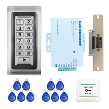 Buy Wholesale Brand New DIY Waterproof Metal Rfid Reader Keypad Door Access Control System + Electric Strike Door Lock Free for $85.48 in AliExpress store