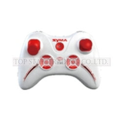 SYMA X12 RC Quadrocopter syma x12 parts Transmitter spare parts<br><br>Aliexpress