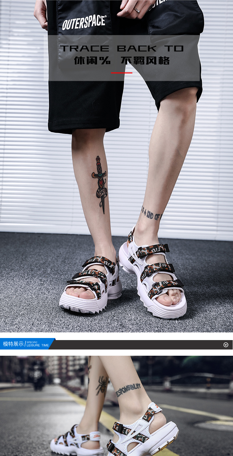 Sandals Men's Beach Shoes Summer Sports Korean Version Of The Trend Increase Big Sandals And Slippers Summer Boys Tide 19 Online shopping Bangladesh