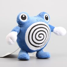"Anime Dolls Poliwrath Plush Dolls Cartoon Poliwhirl Stuffed Toys 7"" 18 CM Children Gift(China)"