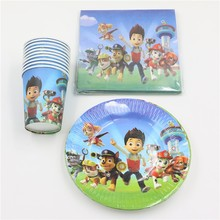 60pcs/lot supplies paper plate + paper cups+ paper napkins for 20 people cartoon Pawed Patrol dog kids birthday party