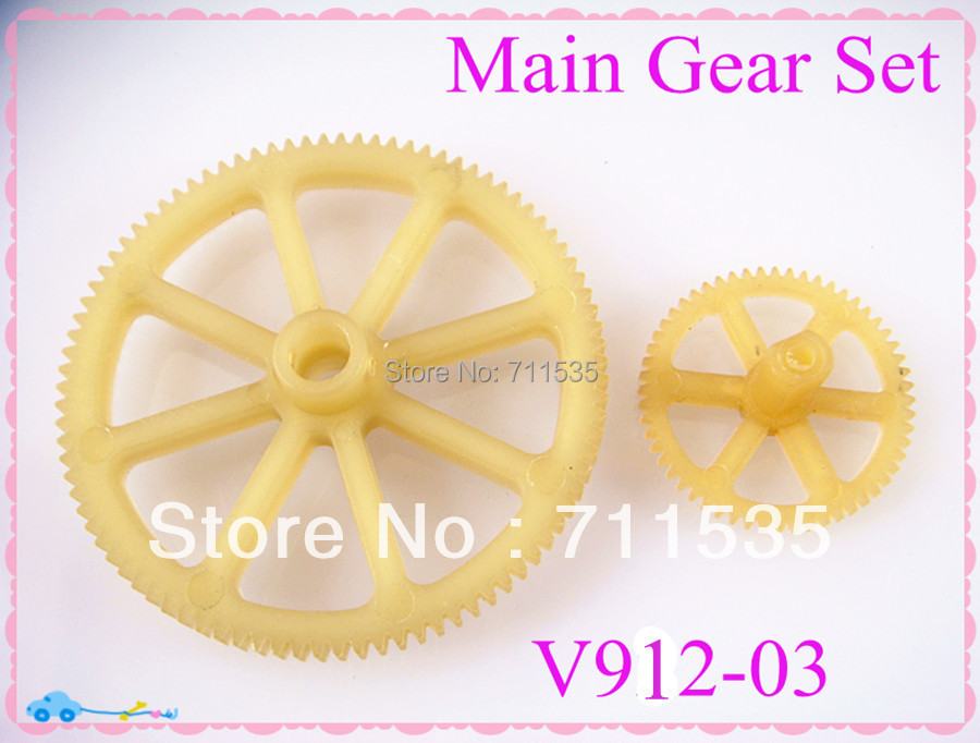 Free Shipping V912-03 Main Gear / Gear Wheel Set Spare Parts For WLToys V912 4Ch Single Propeller Remote Control RC Helicopter(China (Mainland))
