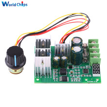 30A PWM Motor Speed Controller Module Dimmer Current Regulator+ Display DC6-60V
