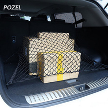 Car SUV Luggage Storage holder Mesh Nets for Mercedes Benz W203 W210 W211 AMG W204 C E S CLS CLK CLA SLK A200 A180