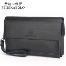 FEIDIKABOLO Famous Brand Men Wallets Male Leather Purse Men's Clutch Wallets Carteiras Billeteras Mujer Clutch Man Handy Bags(China)
