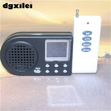factory price hunting duck caller CP360 bird sounds electronics mp3 hunting bird caller free shipping(China)