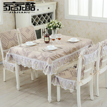 JIAJIAKU Brand Customized Tablecloths SET Polyester Furniture Cover Lace Fabric Dining Table Chair Seat Pads