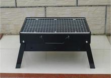 Small Portable Folding Barbecue Charcoal Grill Easy Assemble and Remove Barbecue Cooking Set BBQ Grill 35*27cm(China)