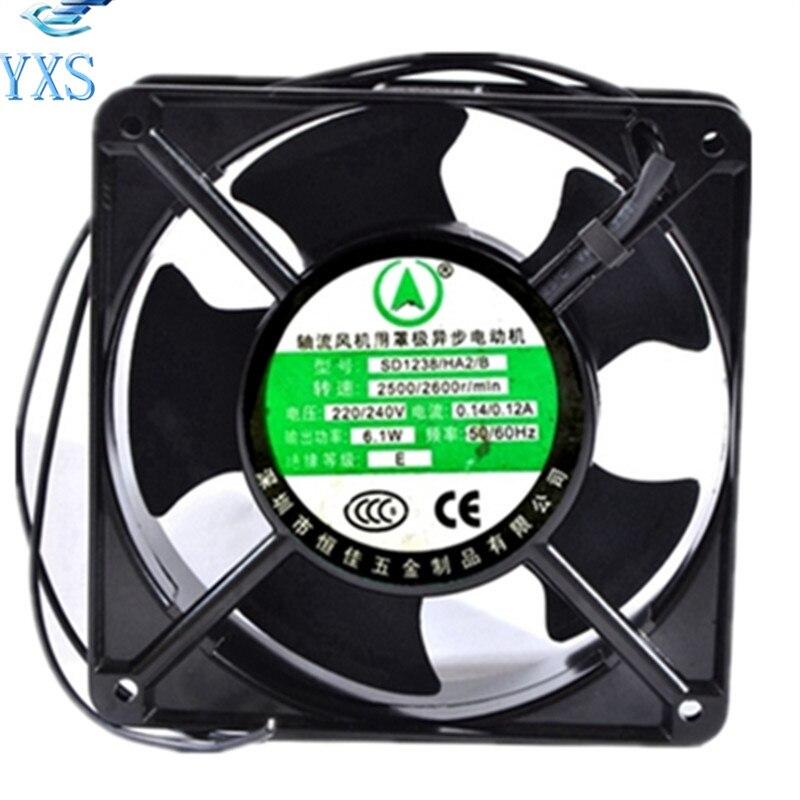 SD1238HA2B AC 220V 240V 0.14A/0.12A 6.1W 50/60HZ 2 Wires 2600RPM 12038 12cm 120*120*38mm Cooling Fan<br>