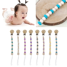 Buy Pacifier Chain Wood Nipple Holder Dummy Feeding Lovely Baby Pacifier Chain Nipple Soother Chain Strap Pacifier Clip for $1.10 in AliExpress store