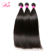 Fabc Hair Brazilian Straight Human Hair 1 Piece Hair Weave Bundles Non-Remy 100% Hair Extensions 8-28inch Can Order 3 Bundles