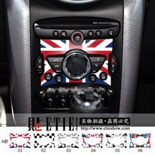 Popular Customize For CarsBuy Cheap Customize For Cars Lots From - Promotional custom vinyl stickers for cars