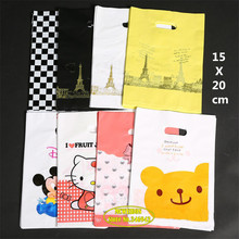 Wholesale High Quality White Eiffel Tower Gift Jewelry Packaging Bag Pouches Small Gift Bags Wedding Birthday Party Decoration
