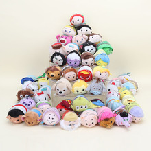 3.5'' Tsum Plush toy white princess doll Duck toys Cute elf doll Screen Cleaner for phone Plush toy(China)