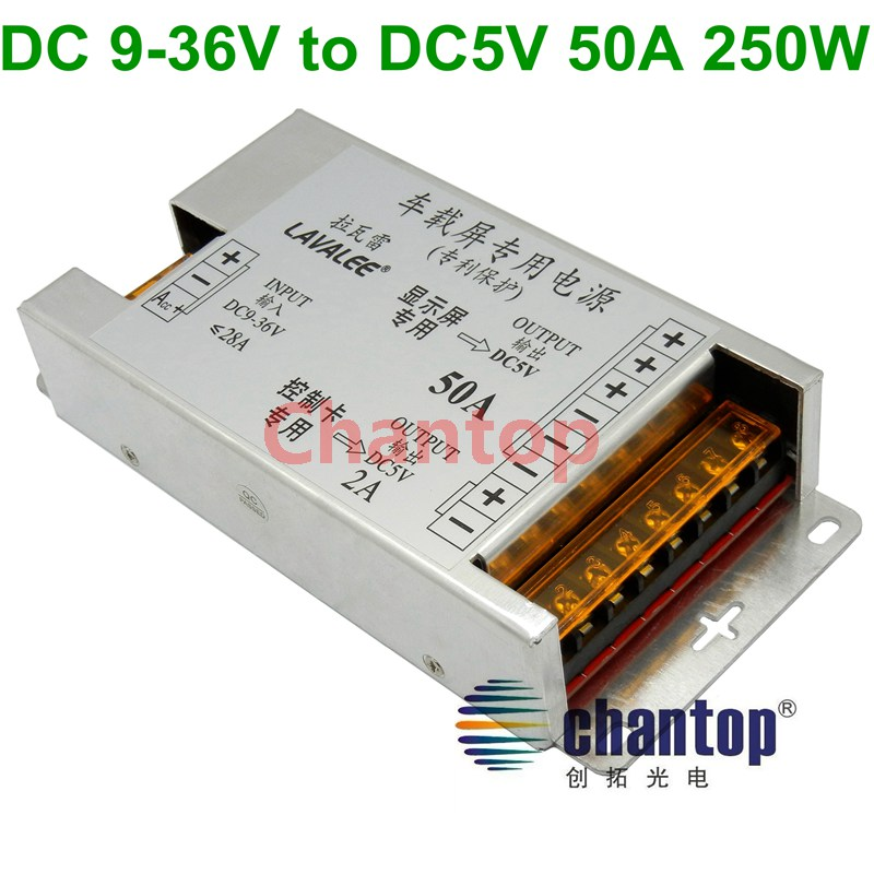 5pcs DC-DC Converter Buck Module 12V/24V DC9-36V to 5V 50A 250W Switching Power Supply Bus/car/taxi led display Power converter<br>