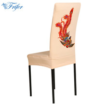 New Arrival Chair Covers Dining Back Printed Spandex Stretch Elastic Seat Cover for Home Office Weeding Polyester Chair Covers