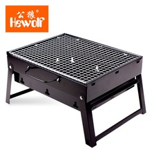Ship from Russian Barbecue Grill Rack Household Portable Size Outdoor Camping Beach BBQ Use Lightweight Foldable BBQ Rack Stand