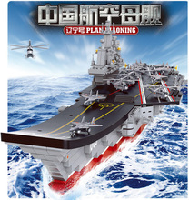 Aircraft Carrier Ship Military Army Model boat Building Blocks 1:450 1059pcs Educational Toys for Children brinquedo educativo