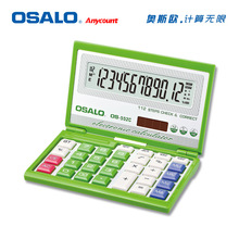 OSALO OS-552C Folding Electronic Calculator Solar Power Desktop Check Calculadora 12 Digit Calculating Office Stationery Gift