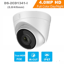 2017 New Arrival HiK 4.0 MP CMOS Network Turret Camera DS-2CD1341-I HD CCTV IP Camera IP 67
