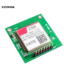 10PCS/LOT GSM GPS SIM808 Breakout Board,SIM808 core board,2 in 1 Quad-band GSMGPRS Module Integrated GPSBluetooth Module