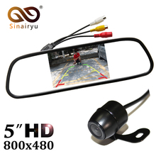 Sinairyu 5 Inch Color TFT LCD Auto Car Rear view Parking Car Mirror Monitor + Auto Parking Assistance Backup Rear view Camera(China)