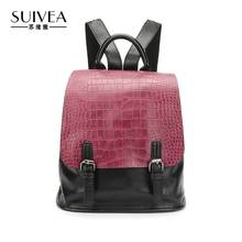 SUIVEA Brand Backpack Women Alligator School Bags for Girls New Fashion Elegant Practical PU Leather Ladies Backpack 2017 Ladies