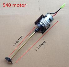 Buy DIY 540 RC Boat Motor Drive Shaft 2-blades Propeller Bushing Kit Set Modify Spare Parts 30-50cm RC Boat Model for $22.49 in AliExpress store