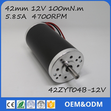 12V 4700rpm 70W 5.85A 42mm Permanent Magnet Brush DC Motor 42ZTY04B-12V Speed Stable and Low Noise PMDC Motor(China)