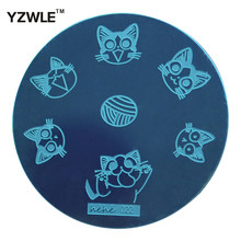New Lucky Cat Design Printing Nail Art Stamp Plates Stencil Template DIY Image Beauty Polish Creative Accessories