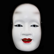 Japanese Style Scary Horrible Mask for Party Halloween Masquerade Fool's Day Masks, Handmade Resin Cosplay Mask Free Shipping(China)