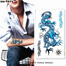 Nu-TATY Blue Chinese Dragon Temporary Tattoo Body Art Arm Flash Tattoo Stickers 17*10cm Waterproof Fake Henna Painless Tattoo