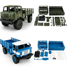 1:16 WPL B-24DIY Military GAZ Four-Wheel Drive Off-Road Crawling Vehicle Crawler Model Truck for Children Boy Assemble the Model(China)