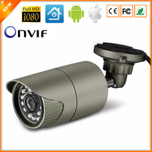BESDER Outdoor Waterproof Bullet IP Camera 720P 960P 1080P ( SONY IMX322 Sensor ) ONVIF P2P HISILION Processor 48V PoE Optional(China)