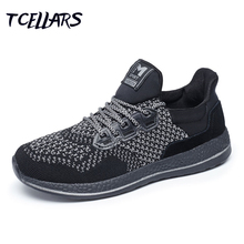 2016 Newest running shoes comfortable sport shoes men cheap jogging homme outdoor jogging homme