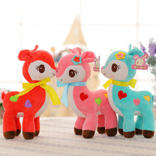 Kawaii Stuffed Animal Sika Deer Toy for Baby Kids Gift 3 Colors Plush Toys for Children Girl Collection Dolls 25cm