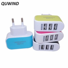 QUWIND Smart Portable Wall Charger Travel Charger With 3 USB X 1A Ports EU Plug (MAX 1.5A)