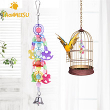 Multicolored Acrylic Pet Bird Parrot Toy Colorful Beads with Hook Bell Random Color 1pcs(China)