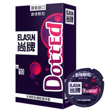 Buy new ELASUN 10Pcs Condoms penis Ultrathin Natural Latex Adult Products Prevent Pregnancy Couples intimate goods adults #78